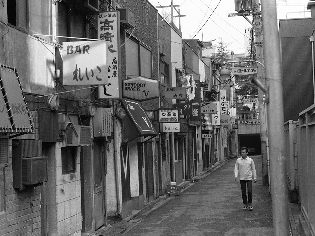 新宿ゴールデン街 昭和51年頃