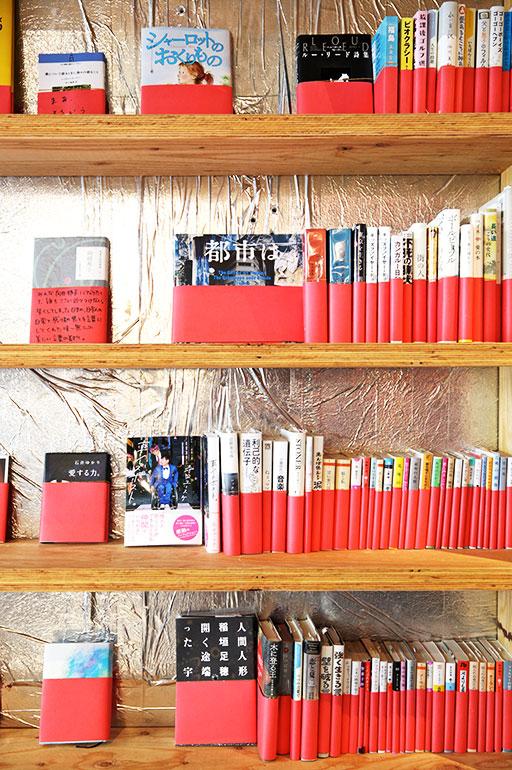 「赤」の棚には情熱や純愛、家族愛が描かれた本など