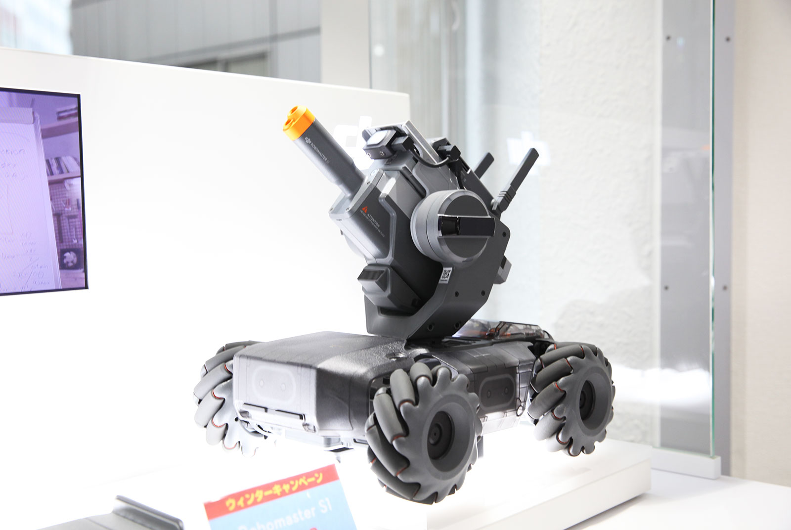 「ROBOMASTER S1」