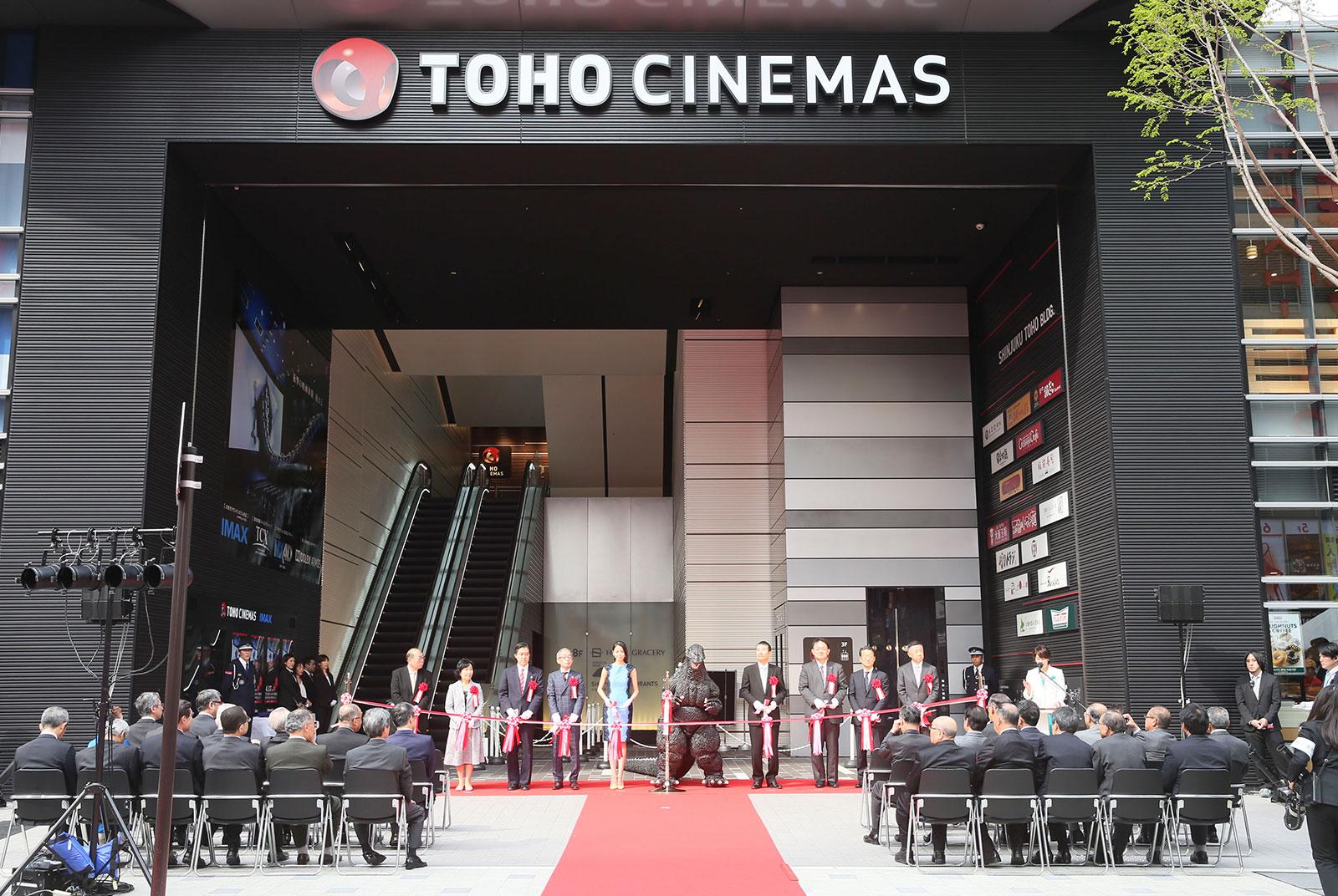 「新宿東宝ビル」開業日の様子