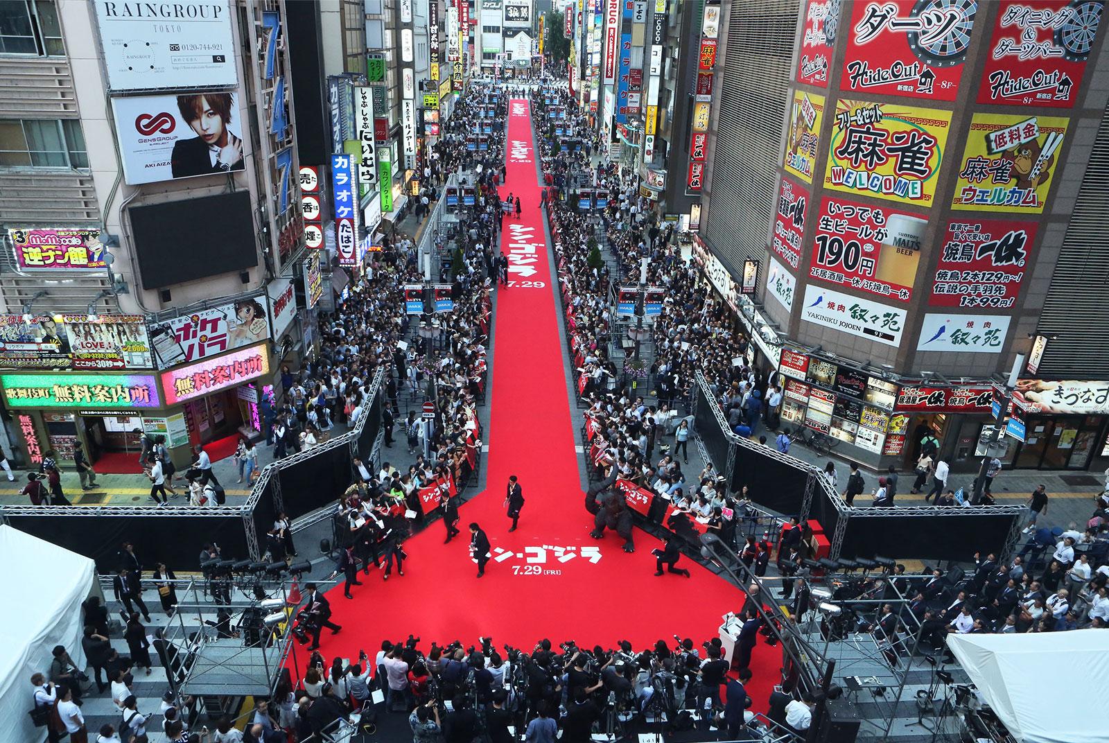 「シン・ゴジラ」公開を記念して行われたレッドカーペットイベント