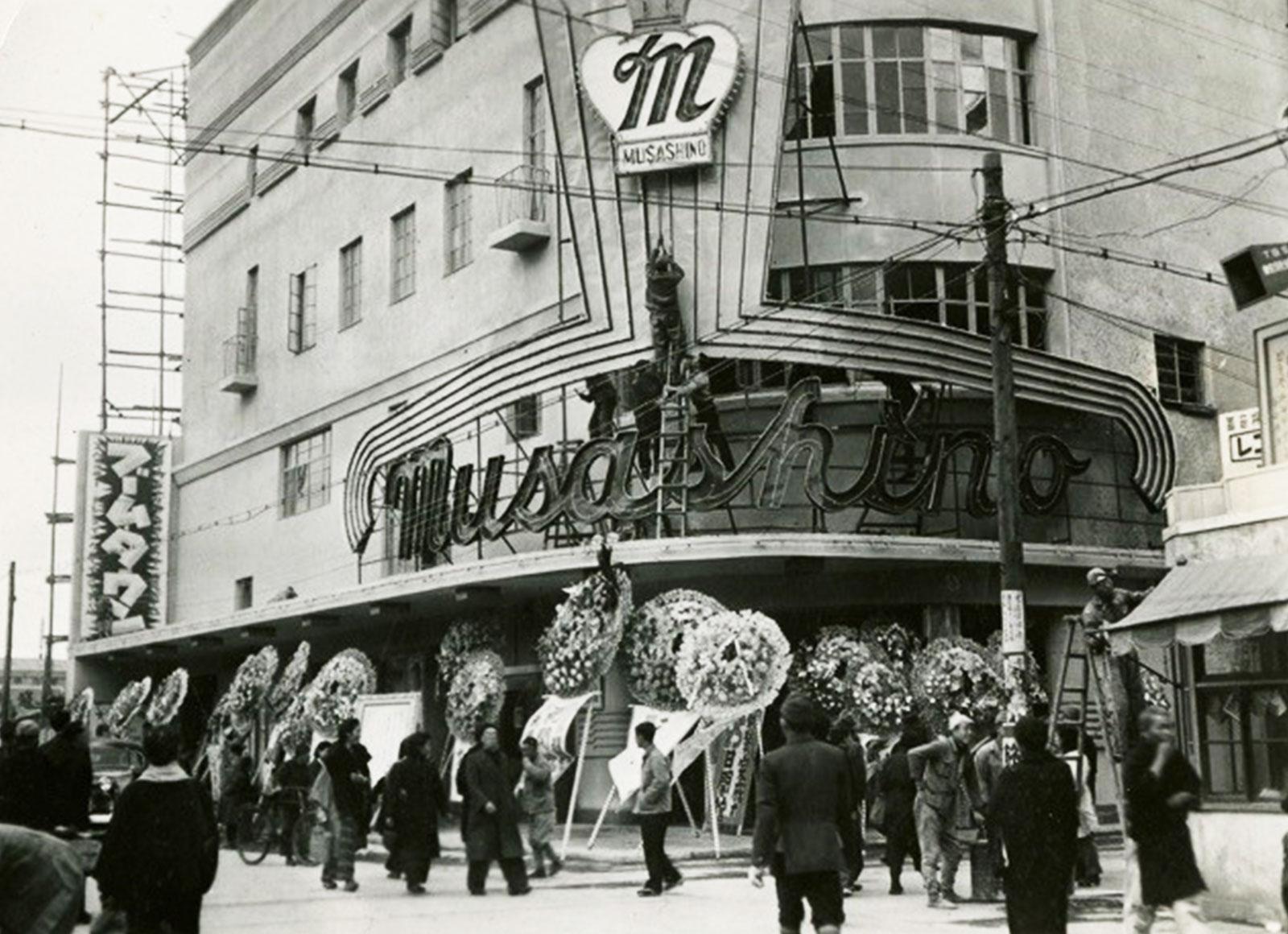 1947(昭和22)年、アメリカ映画「ブーム・タウン」が公開された時の様子(武蔵野興業 所蔵写真)