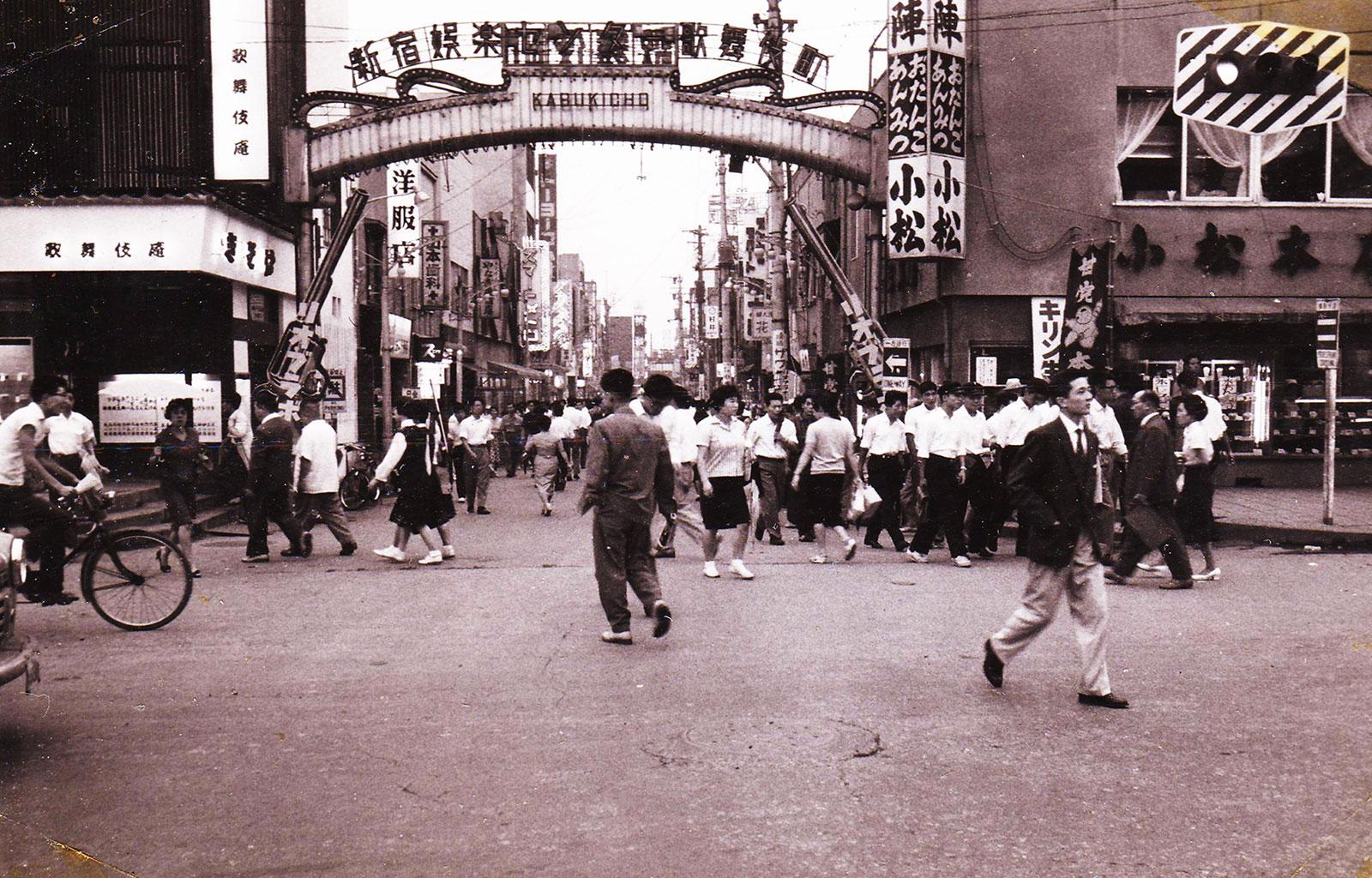 1957(昭和32)年頃の様子(提供:歌舞伎町商店街振興組合)