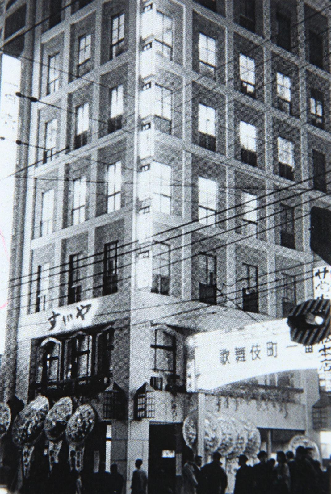 「すずや」移設後、劇場通りに新築されたビル