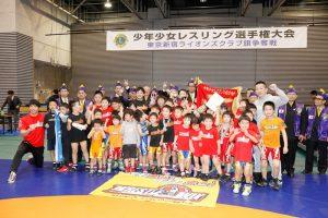 写真提供:東京新宿ライオンズクラブ