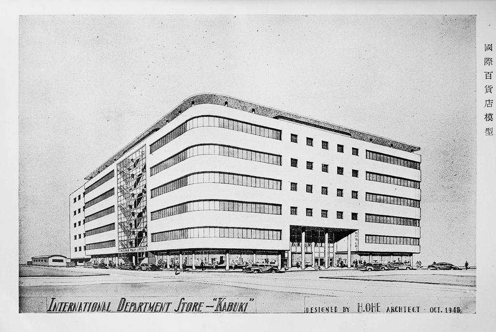 国際百貨店模型 1948(昭和23)年10月