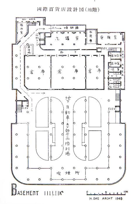 『歌舞伎町』に掲載されたフロア設計図。自動車、部分品陳列場などが書かれた地階